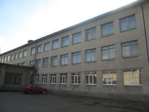 Школа 27 Лисичанск