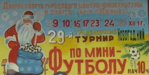 рубеж-2017