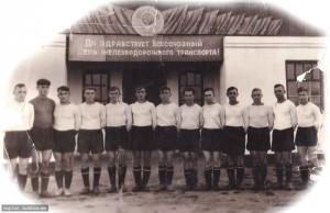 Локомотив Сватово