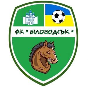 ФК Біловодськ