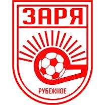 ФК Заря 2020 Рубежное